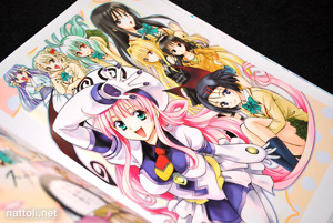 To Love-ru Illustrations Love Color - 12