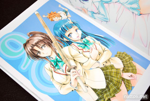 To Love-ru Illustrations Love Color - 27