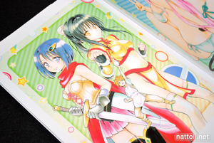To Love-ru Illustrations Love Color - 33