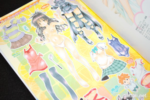 To Love-ru Illustrations Love Color - 37