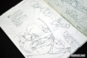 Hiiro Yuki Snow Drawing Works - 6