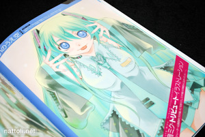 Hatsune Miku GRAPHICS Vocaloid Art and Comic - 16