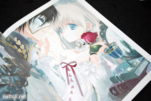 Bungaku Shoujo Fantasy Art Book - 1