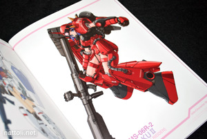 Mika Akitaka Mobile Suit Girl Art Works - 6