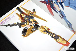 Mika Akitaka Mobile Suit Girl Art Works - 11