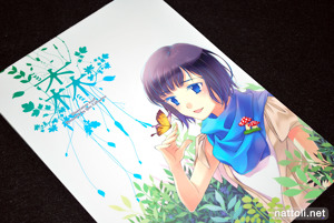 Mori Illustration Book - 1