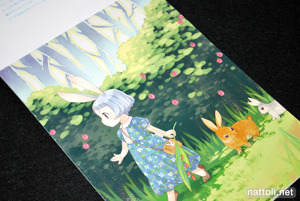 Mori Illustration Book - 4
