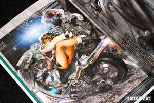 Masamune Shirow's PIECES 2 - 18