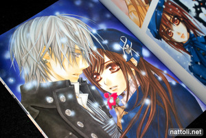 Hino Matsuri Illustrations Vampire Knight - 24