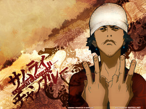 Mugen, Peace Out!