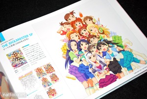 Annindofu Illustration Works Brilliant Idol - 27