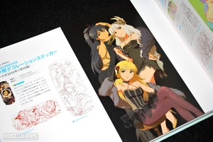 Annindofu Illustration Works Brilliant Idol - 30