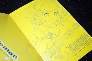 Tiv's Wireless Lemon Illustrations Book - 2