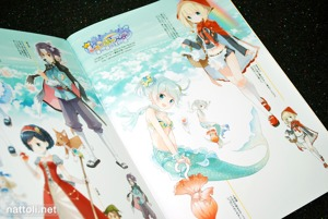 Tiv's Wireless Lemon Illustrations Book - 8