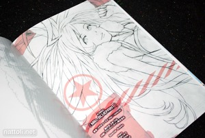 Vocaloid Art Works Miki.Blueprint - 13