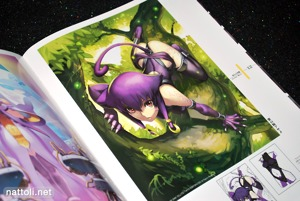 T.U.R.N. Collection of TCG Illustrations - 7