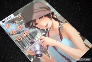 Girls With Cameras/A Pictorial Book - 1