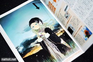 Girls With Cameras/A Pictorial Book - 23