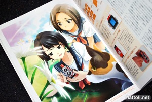 Girls With Cameras/A Pictorial Book - 24