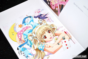 Rin-Sin Visual Art Works Rin - 5