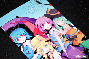 Ideolo's Carnival Fantasy Touhou Book - 16