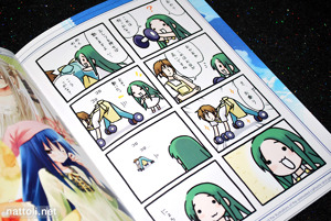 Eretto's Utsura Uraraka 2 Illustrations - 15