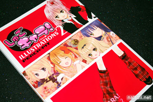 Shugo Chara! Illustrations 2 - 1