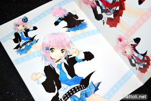 Shugo Chara! Illustrations 2 - 19
