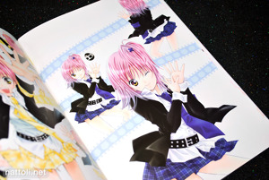 Shugo Chara! Illustrations 2 - 21