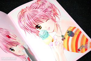 Shugo Chara! Illustrations 2 - 23