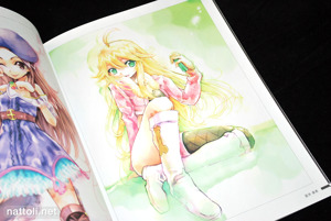 KEI Illustrations Vol 07 - 4