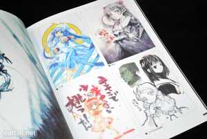 KEI Illustrations Vol 07 - 6