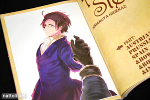 Hetalia Axis Powers Arte Stella Illustrations - 14