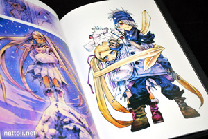 Shine: Tegami Bachi Illustrations - 19
