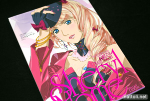 Macross F Visual Collection Sheryl Nome FINAL - 1