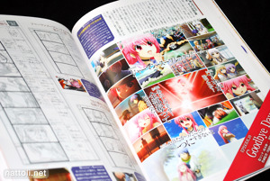 Angel Beats! Official Guide Book - 7