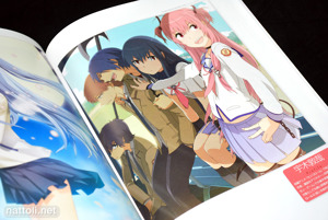Angel Beats! Official Guide Book - 26