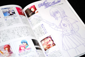 Angel Beats! Official Guide Book - 36
