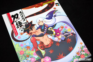 Katanagatari Visual Book - 1