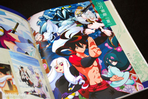 Katanagatari Visual Book - 14