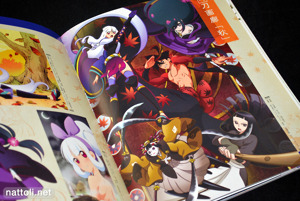 Katanagatari Visual Book - 17