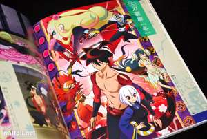 Katanagatari Visual Book - 21