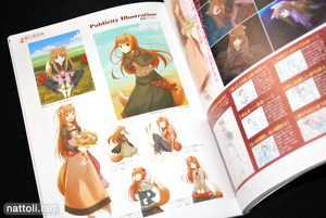 Spice and Wolf Complete - 26