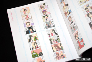 A Channel.zip Visual Fan Book - 13