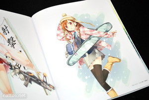 STEP Kantoku Art Works - 13