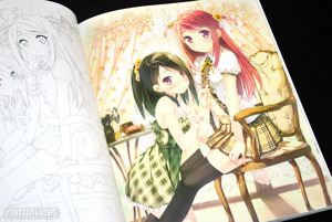 STEP Kantoku Art Works - 32