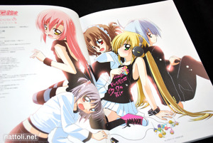 Hayate the Combat Butler Girls Graphics - 28