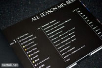 ALL SEASON MIX BEST - 3