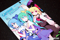 Ideolo's Carnival Fantasy Touhou Book - 1