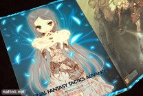 Itoh Ben's SQUARE ENIX Fantasm Preview - 9